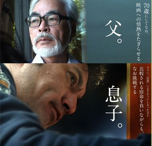 miyazakigorou-0729.jpg